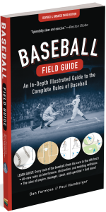 baseball-field-guide_3d